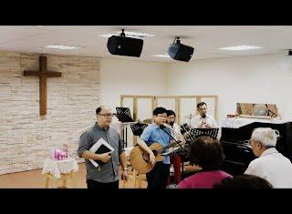 2013下半年聖靈充滿禱告會