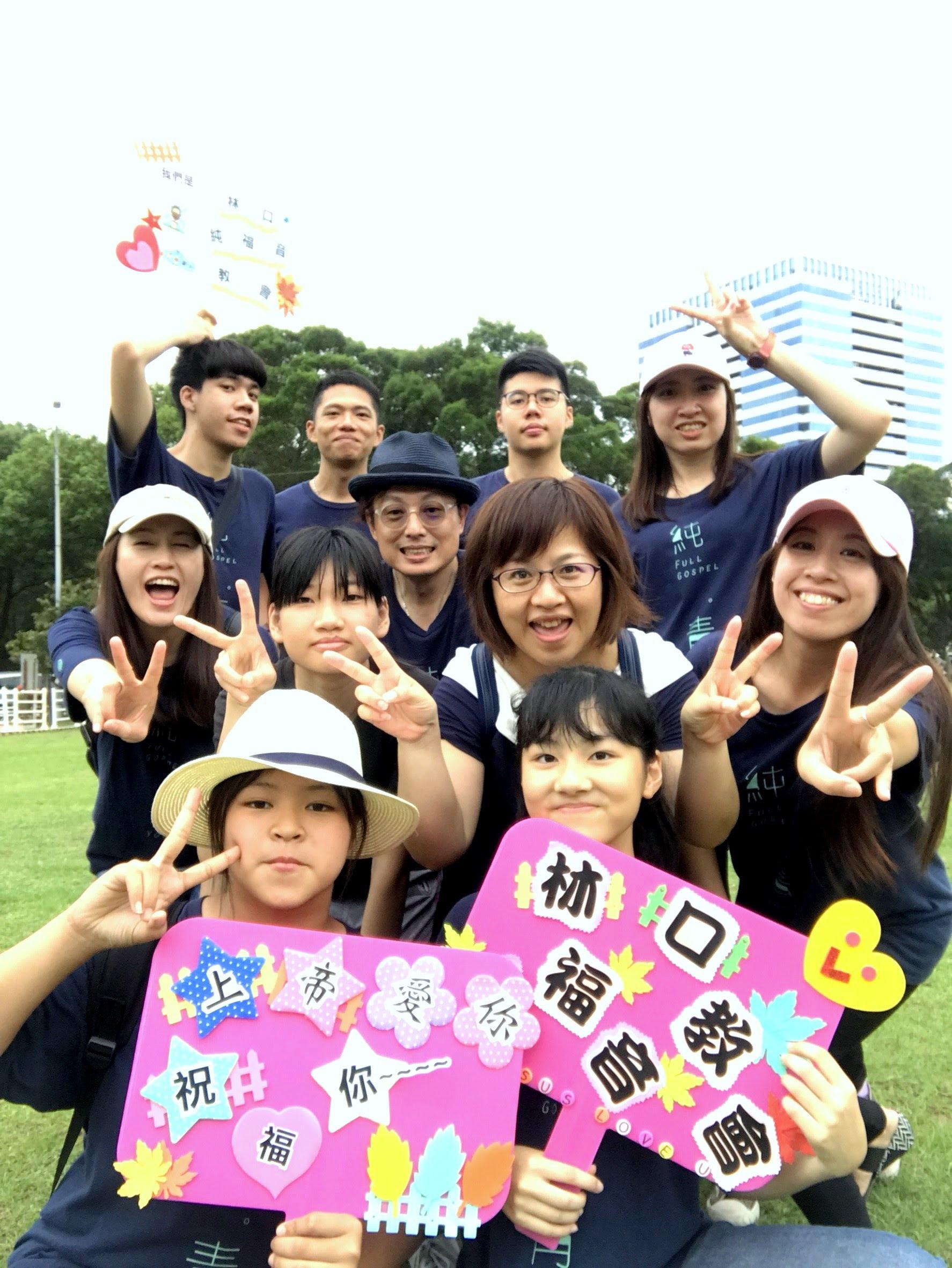 『107/07/22 青少&社青傳福音』