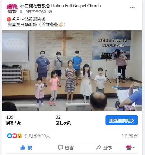 https://www.facebook.com/132527741512/videos/3468887919808304
