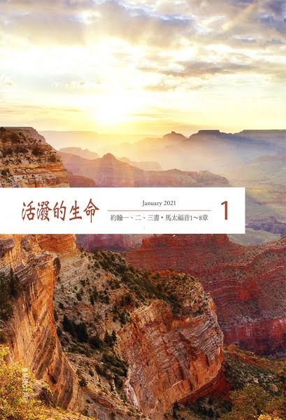 https://www.taosheng.com.tw/products/%E6%B4%BB%E6%BD%91%E7%9A%84%E7%94%9F%E5%91%BD%E5%96%AE%E6%9C%AC